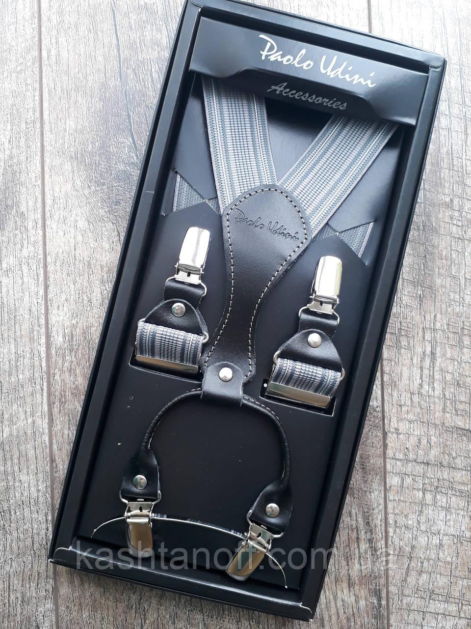 Мужские подтяжки для брюк серого цвета с полоской