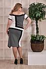 Плаття в смужку 0231-1 великий розмір, фото 4