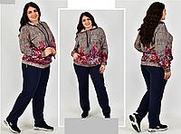 Спортивный костюм женский с цветочным принтом, с 52-60 размер, фото 1
