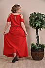Червоне плаття великий розмір 0259-1, фото 4