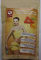 Для похудения Ганодерма / Ganoderma (гриб Рейши)