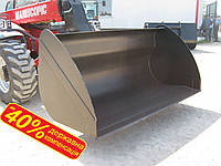 Ковш MANITOU 10мм - новый универсальный ковш маниту 2,5 м³ ДЕРЖКОМПЕНСАЦІЯ до 40%