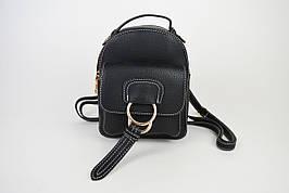 Рюкзак маленький женский 955