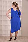 Синє плаття великий розмір 0265-2, фото 4