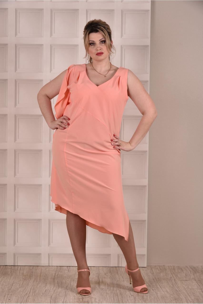 Персикове плаття 0265-3 великий розмір