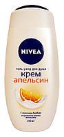 Гель-уход для душа Nivea Крем Апельсин - 250 мл.