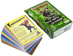 Настольная игра Pathfinder. Настольная ролевая игра: Карты состояний, фото 2