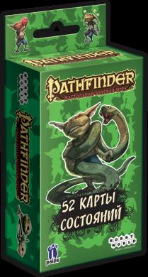 Настольная игра Pathfinder. Настольная ролевая игра: Карты состояний