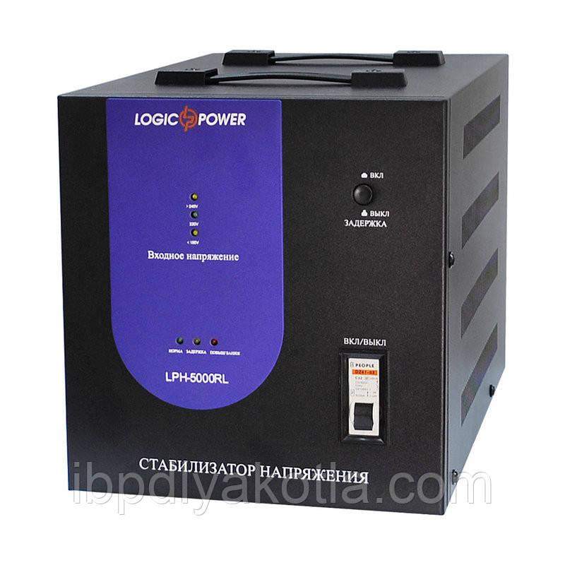 Стабилизатор напряжения Logicpower LPH-5000RL (3500Вт)