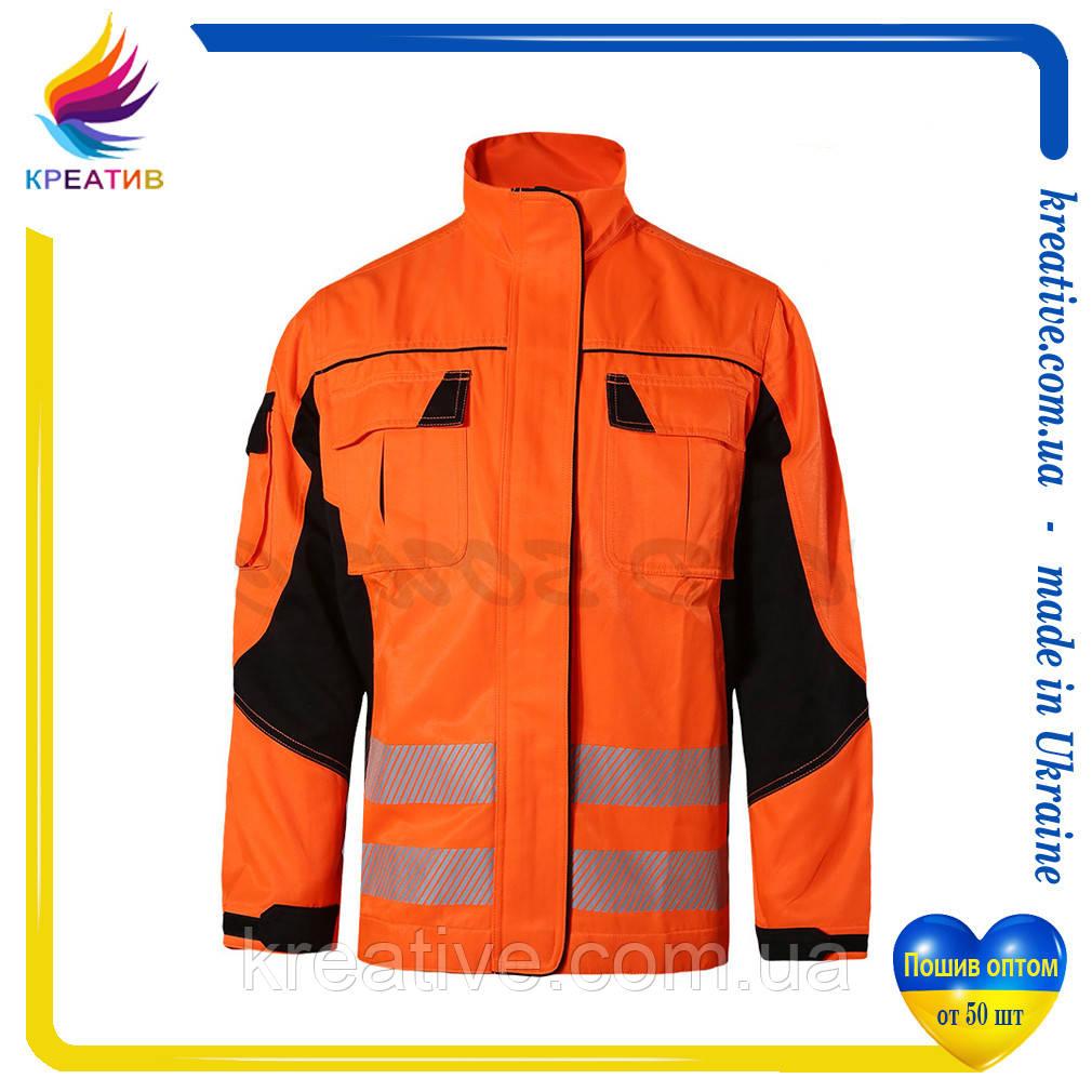 Куртки рабочие с карманами оптом (от 50 шт.)