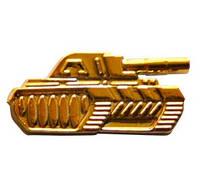 Эмблема танковых войск, новая, золото