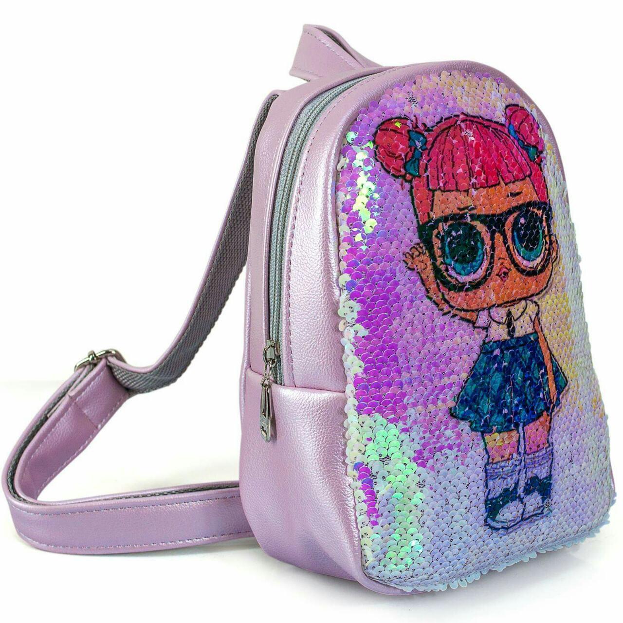 add27b28c72f Купить сейчас - Рюкзак детский с пайетками с Куклой LoL: 240 грн ...