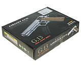 Пистолет пневматический страйкбольный Galaxy G13 (Colt M1911 Classic), фото 5