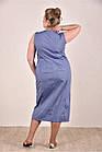 Синє плаття великий розмір 0288-1, фото 4