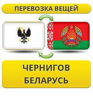 b91f9ba4cd8 Перевозка вещей в Украине. Сравнить цены
