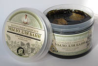 Мыло для бани черное Бабушка Агафья