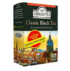 Ахмад чай Класичний чорний листовий 50 грам