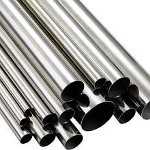 Труба 25х1,5 сварная стальная круглая