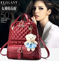 Рюкзак женский стёганый с брелком мишкой бордо