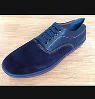 fd817c20e25619 Кеди чоловічі, синього кольору.Виготовлені зі шкіри, комбінованої з замшею.