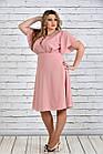 Розовое платье 0283-2 большой размер, фото 3