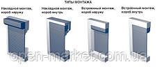 Роллеты Алютех 55 ламель, автоматика, 1000х1500 мм, Николаев, фото 3