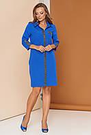 """Платье  """"Вирджиния""""  с  настрочной декоративной трикотажной тесьмой по центру переда платья и рукаву (электрик)"""