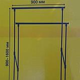 Вешалка стойка для одежды двойная  PROзапас, фото 3