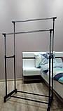 Вешалка стойка для одежды двойная  PROзапас, фото 2