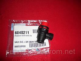 Предохранительный клапан 3 bar для газовых котлов SIME METROPOLIS DGT