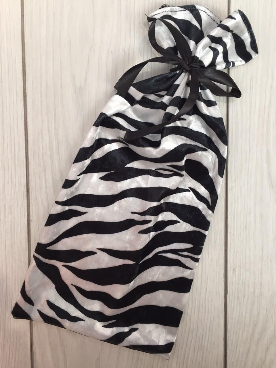 200_zebra.jpg