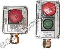 Посты управления взрывозащищенные кнопочные типа ПВК-15, 25, 35 и ПВК(П) – 25, 2ExedIICТ6