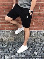 Спортивные шорты мужские  (реплика)