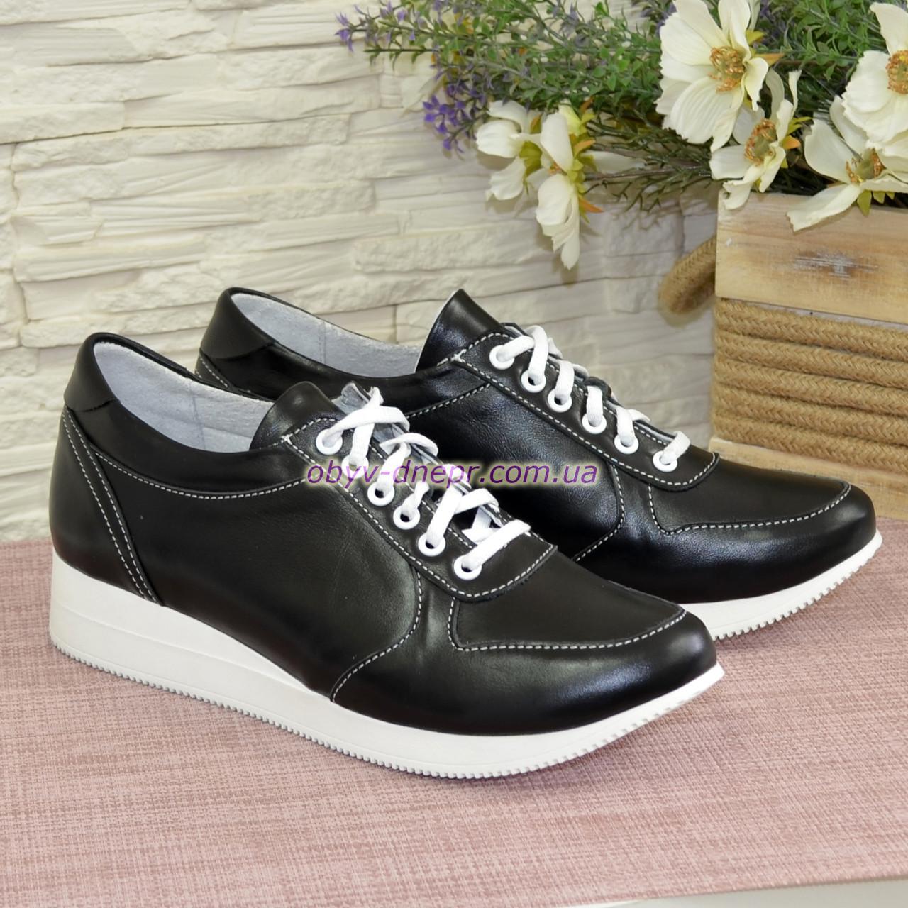 Стильные женские кожаные кроссовки на шнуровке, цвет черный
