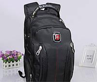 Современный городской рюкзак черного цвета SW 538