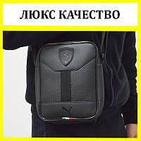 b475b5371505 Мужская Сумка Puma — Купить Недорого у Проверенных Продавцов на Bigl.ua