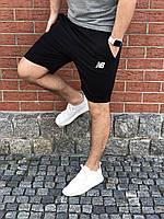 Спортивные шорты мужские  (реплика) New Balance