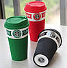 Керамичекий стакан Starbucks с крышкой 600 мл