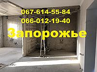 Демонтаж стен и простенков. Демонтаж Запорожье. Демонтаж бетона