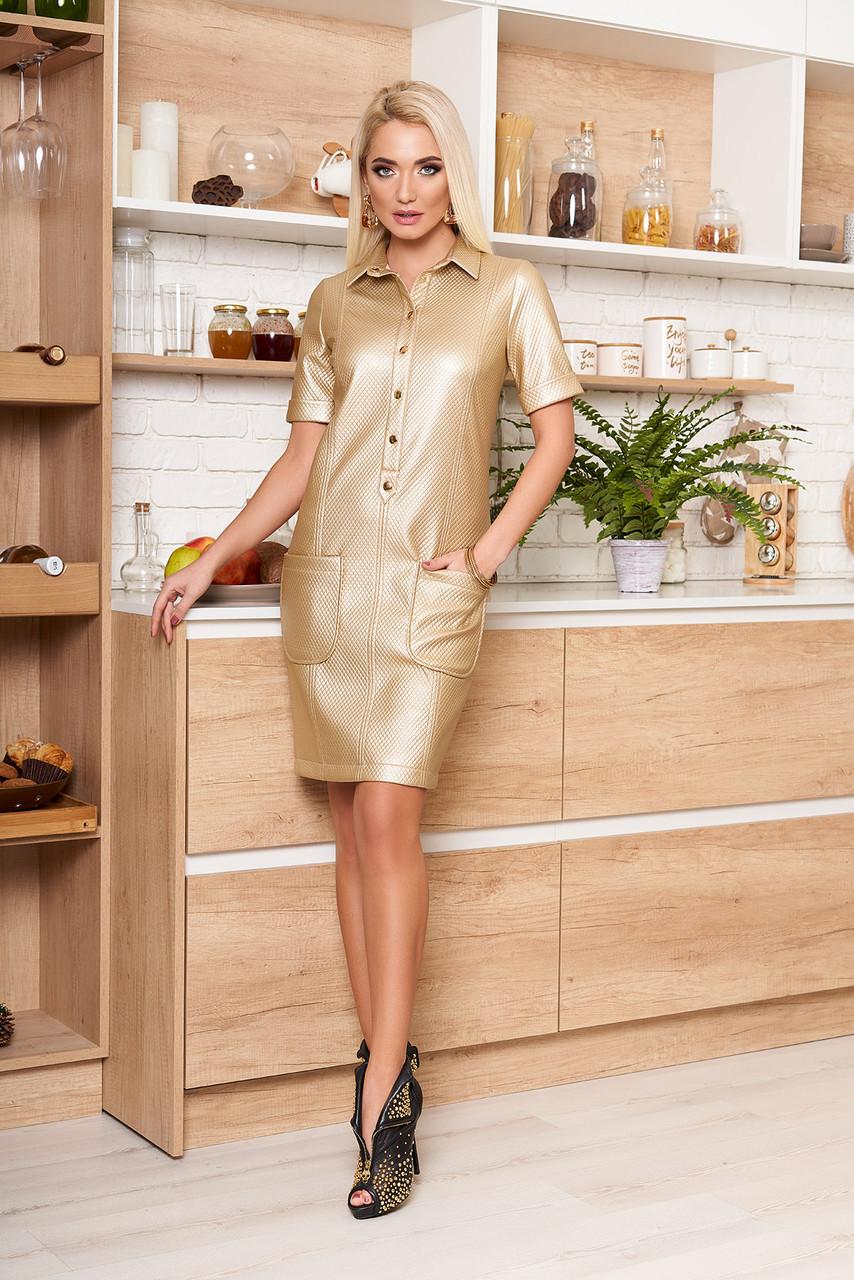 """Кожаное женское  платье """"Сканди"""" с  большими накладными карманами (стежка золото)"""