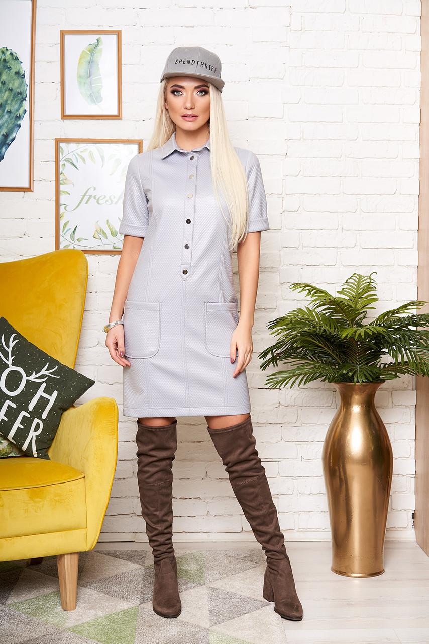 """Кожаное женское  платье """"Сканди"""" с  большими накладными карманами (стежка серый)"""