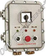 Посты взрывозащищенные кнопочные ПВК – многофункциональный, 1ЕхdIIВТ6,, фото 1
