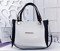 Женская сумочка в стиле Michael Kors белая с черными вставками