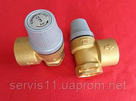 Предохранительный клапан Vaillant Atmomax, Turbomax Pro   Plus
