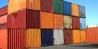 Контейнер: аренда морских контейнеров, рефрижераторов