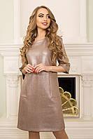 """Замшевое лаконичное платье прямого кроя """"L-676"""" с накладными карманами (бежевый)"""