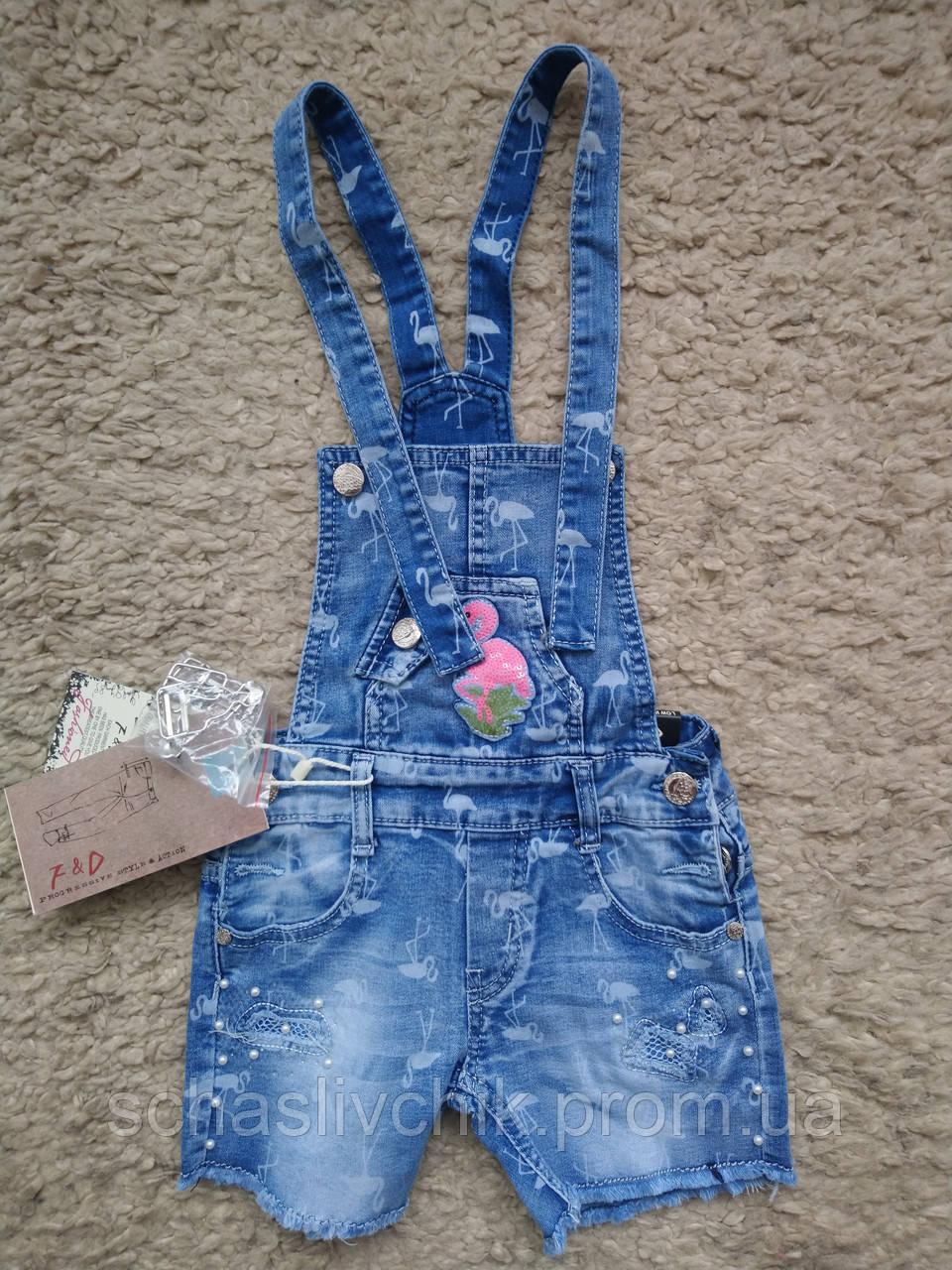 Комбинезон шорты , Детские джинсовые бриджи, шорты для мальчиков и девочек, размер 104-134, фирма F&D