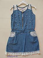 Платья для девочек с имитацией джинса оптом, Seagull, 4-14 лет,  № CSQ-57022