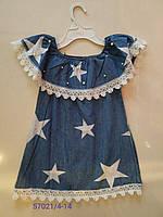 Платья для девочек с имитацией джинса оптом, Seagull, 4-14 лет,  № CSQ-57021