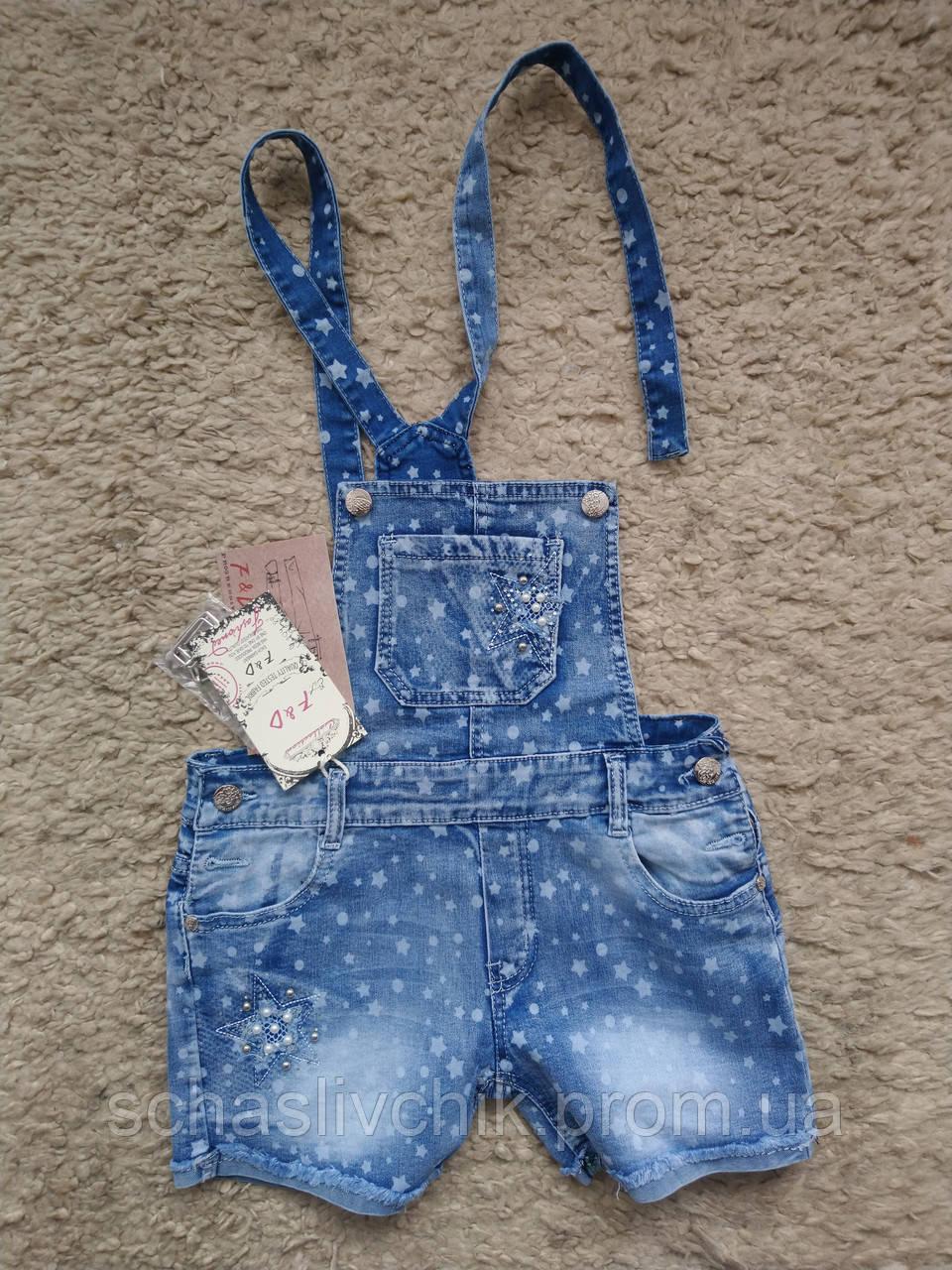 Комбинезон шорты , Детские джинсовые бриджи, шорты для мальчиков и девочек, размер 134-164, фирма F&D